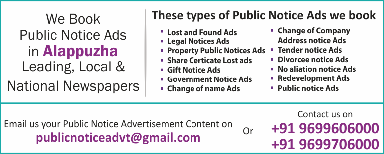 Public Notice Ads in Alappuzha Newspapers