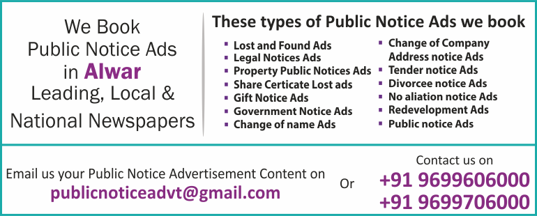 Public Notice Ads in Alwar Newspapers