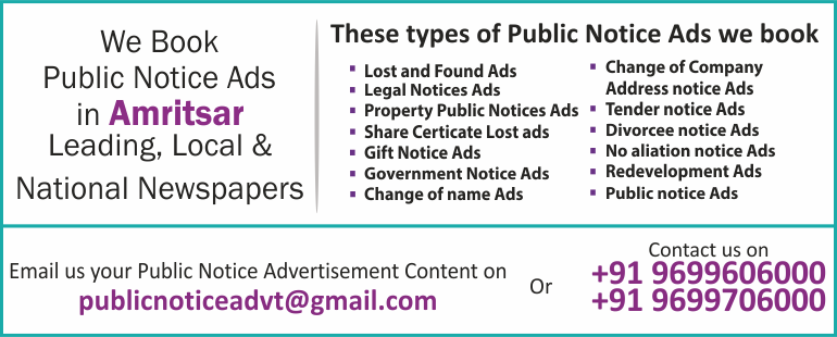 Public Notice Ads in Amritsar Newspapers