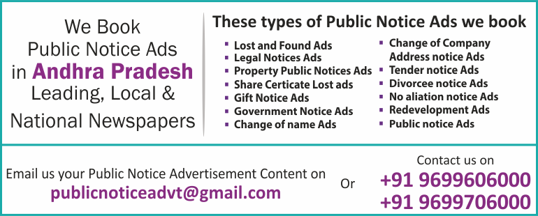 Public Notice Ads in Andhra Pradesh Newspapers