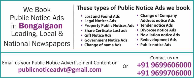 Public Notice Ads in Bongaigaon Newspapers