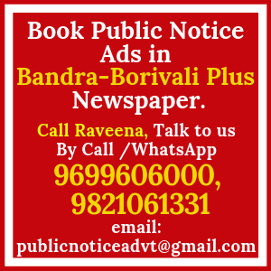 Book Public Notice ads in Bandra Borivali Plus Newspaper