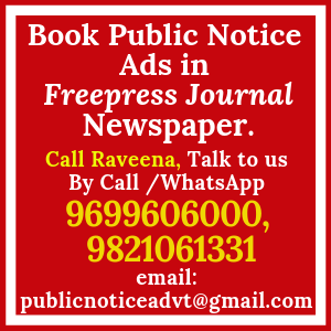 Book Public Notice ads in Free Press Journal Newspaper