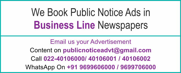 Online Business Line Newspaper Lost and Found Ads, Public Legal Tender Notice ads, Share certificate lost, Government Bank Public Notice Updated Year 2019-2020 Business Line PUBLIC NOTICE IMAGE NEWSPAPER