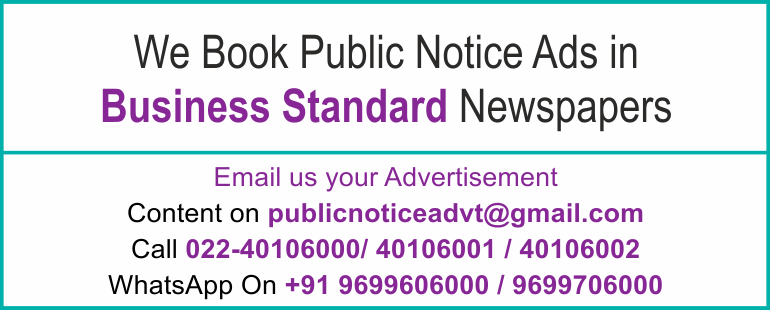 Online Business Standard Newspaper Lost and Found Ads, Public Legal Tender Notice ads, Share certificate lost, Government Bank Public Notice Updated Year 2016-2017 Business Standard PUBLIC NOTICE IMAGE NEWSPAPER