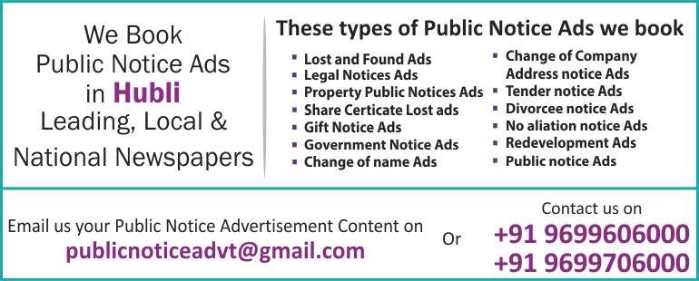 Public Notice Ads in Hubli Newspapers