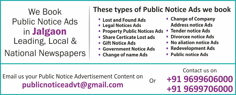 Public Notice Ads in Jalgaon Newspapers
