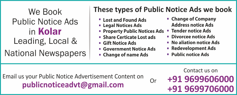 Public Notice Ads in Kolar Newspapers