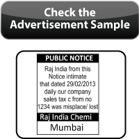 Legal Notice Ads in Kolhapur newspaper