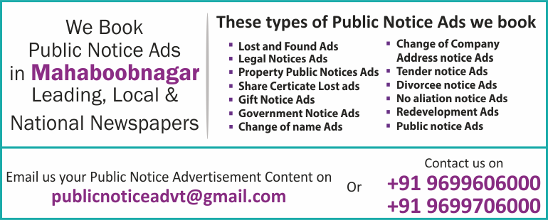 Public Notice Ads in Mahaboobnagar Newspapers