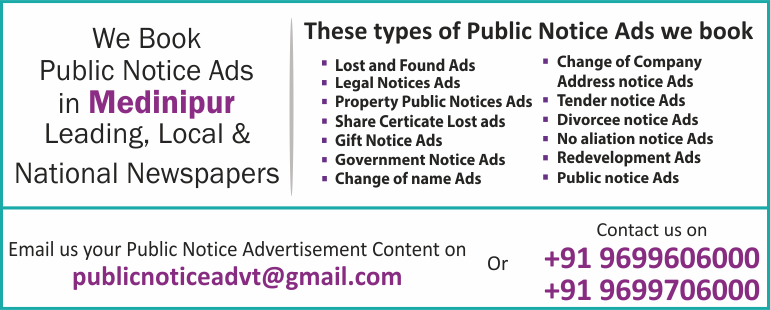 Public Notice Ads in Medinipur Newspapers