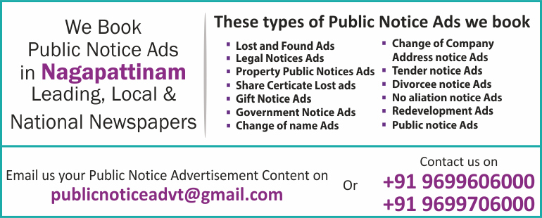 Public Notice Ads in Nagapattinam Newspapers