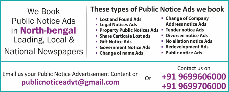 Public Notice Ads in North Bengal Newspapers