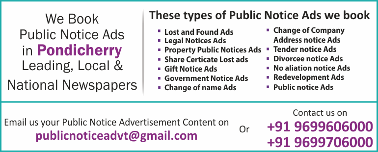 Public Notice Ads in Pondicherry Newspapers