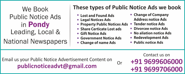 Public Notice Ads in Pondy Newspapers