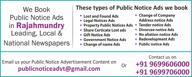 Public Notice Ads in Rajahmundry Newspapers