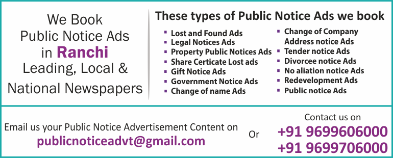 Public Notice Ads in Ranchi Newspapers