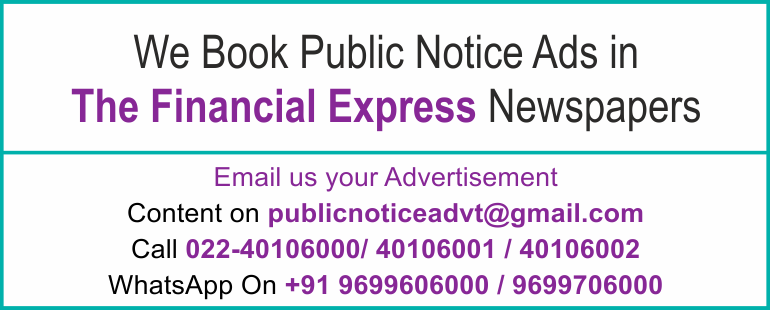 Online Financial Express Newspaper Lost and Found Ads, Public Legal Tender Notice ads, Share certificate lost, Government Bank Public Notice Updated Year 2016-2017 Financial Express PUBLIC NOTICE IMAGE NEWSPAPER