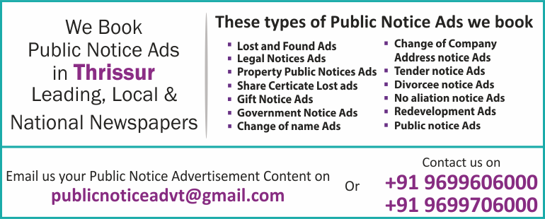 Public Notice Ads in Thrissur Newspapers