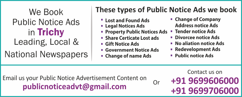 Public Notice Ads in Trichy Newspapers