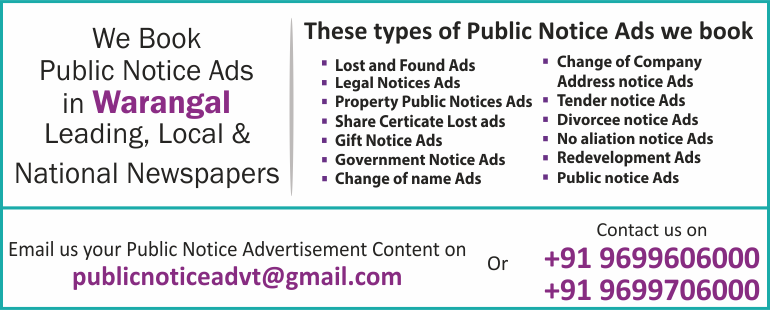 Public Notice Ads in Warangal Newspapers