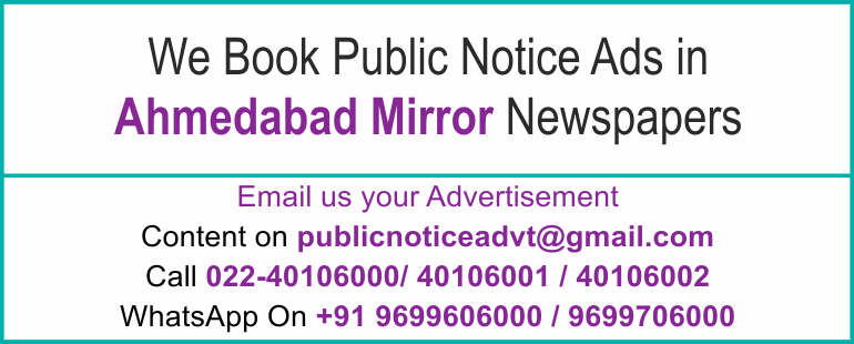 Online Ahemadabad Mirror Newspaper Lost and Found Ads, Public Legal Tender Notice ads, Share certificate lost, Government Bank Public Notice Updated Year 2016-2017 Ahmedabad Mirror PUBLIC NOTICE IMAGE NEWSPAPER