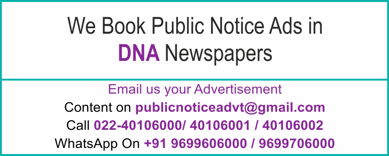 Online DNA Newspaper Lost and Found Ads, Public Legal Tender Notice ads, Share certificate lost, Government Bank Public Notice Updated Year 2016-2017 DNA PUBLIC NOTICE IMAGE NEWSPAPER