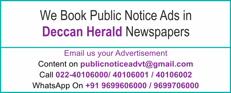 Online Deccan Herald Newspaper Lost and Found Ads, Public Legal Tender Notice ads, Share certificate lost, Government Bank Public Notice Updated Year 2016-2017 Deccan Herald PUBLIC NOTICE IMAGE NEWSPAPER