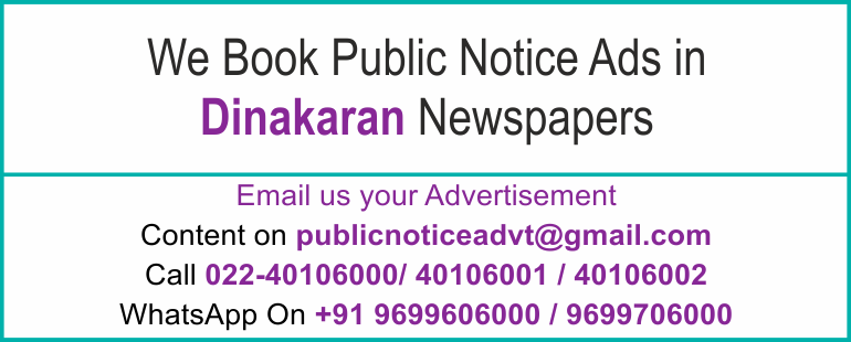 Online Dinakaran Newspaper Lost and Found Ads, Public Legal Tender Notice ads, Share certificate lost, Government Bank Public Notice Updated Year 2016-2017 Dinakaran PUBLIC NOTICE IMAGE NEWSPAPER