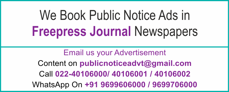 Online Free Press Journal Newspaper Lost and Found Ads, Public Legal Tender Notice ads, Share certificate lost, Government Bank Public Notice Updated Year 2016-2017 Free Press Journal PUBLIC NOTICE IMAGE NEWSPAPER