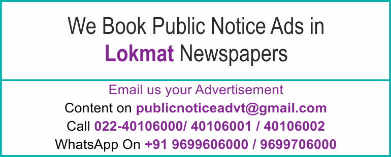 Online Lokmat Newspaper Lost and Found Ads, Public Legal Tender Notice ads, Share certificate lost , Government Bank Public Notice Updated Year 2016-2017 Lokmat PUBLIC NOTICE IMAGE NEWSPAPER
