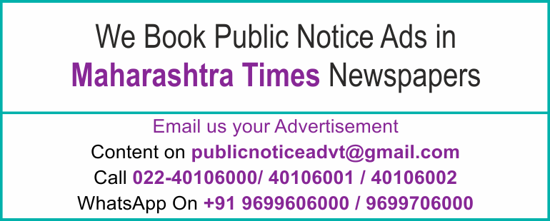 Online Maharashtra Time Newspaper Lost and Found Ads, Public Legal Tender Notice ads, Share certificate lost, Government Bank Public Notice Updated Year 2016-2017 Maharashtra-Time PUBLIC NOTICE IMAGE NEWSPAPER