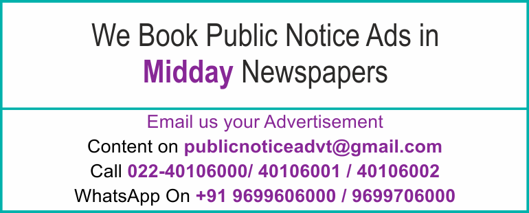Online Mid Day Newspaper Lost and Found Ads, Public Legal Tender Notice ads, Share certificate lost, Government Bank Public Notice Updated Year 2016-2017 Midday PUBLIC NOTICE IMAGE NEWSPAPER