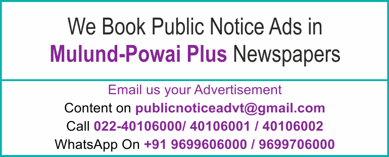 Online Mulund Powai Plus Newspaper Lost and Found Ads, Public Legal Tender Notice ads, Share certificate lost, Government Bank Public Notice Updated Year 2016-2017 Mulund Powai Plus PUBLIC NOTICE IMAGE NEWSPAPER