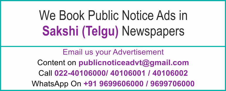 Online Sakshi Newspaper Lost and Found Ads, Public Legal Tender Notice ads, Share certificate lost, Government Bank Public Notice Updated Year 2016-2017 Sakshi PUBLIC NOTICE IMAGE NEWSPAPER