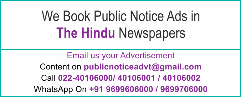Online The Hindu Newspaper Lost and Found Ads, Public Legal Tender Notice ads, Share certificate lost, Government Bank Public Notice Updated Year 2016-2017 The Hindu PUBLIC NOTICE IMAGE NEWSPAPER