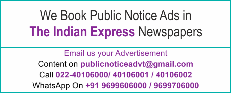 Online The Indian Express Newspaper Lost and Found Ads, Public Legal Tender Notice ads, Share certificate lost, Government Bank Public Notice Updated Year 2016-2017 The Indian Express PUBLIC NOTICE IMAGE NEWSPAPER